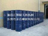 供應泰國進口205kg/桶裝三棵樹天然乳膠
