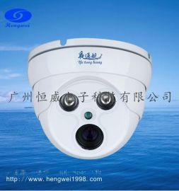 夜通航高清船舶专用红外半球摄像机防腐蚀防盐雾摄像头