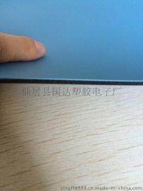 亚光防静电台垫 无气味防静电胶垫 不含 防静电胶皮,灰色台垫