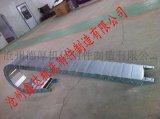 鋼廠設備專用鋼製拖鏈 鋼鋁拖鏈