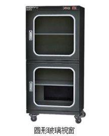 广东IC元件存放包邮546升电子防潮箱 防潮柜 干燥柜MC568BF