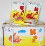 青岛日昇昌长期供应食品级调味料鲜味王 增味剂