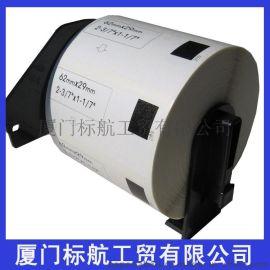 国产兄弟标签热敏打印纸 DK系列定长色带DK-11209无支架