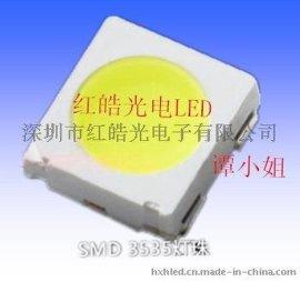 红皓销售低光衰3535白光LED.高显指3535灯珠