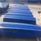 防风网|防风抑尘网|挡风网|挡风抑尘墙|煤场防风网