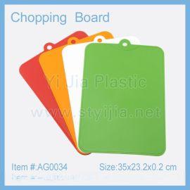 食品级PP料材质厨房日用品超薄简便彩色方形砧板