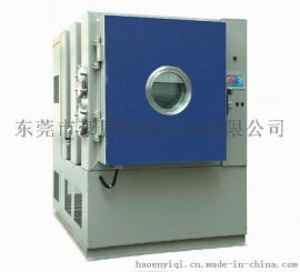 GB10590高低温低气压试验箱