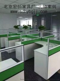 北京屏风隔断定做屏风工位订做北京办公桌椅定做