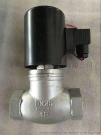 供应丝口电磁阀,不锈钢常开电磁阀,风雷电磁阀