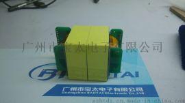 EEC4215 铁氧体 600W逆变器高频变压器 EEC4220铁氧体 示波器电子变压器