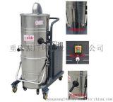 成都大容量工业吸尘器 粉尘专用吸尘器热卖
