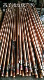 厂家供应电解离子接地极 离子接地极 镀锌钢离子接地极 接地极