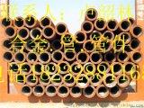 专业制作合金钢管合金管件合金三通