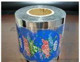 武汉工厂直销绿豆沙\奶茶\酸梅汤\快餐盒封口膜