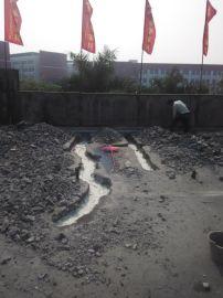 防水补漏 新旧楼房厂房 地下室 地下车库、游泳池,卫生间