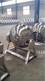 蒸汽夹层锅 蒸汽化糖锅蒸煮锅 蒸汽锅炉设备