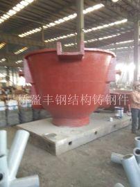 厂家直销铸钢渣盆,定制各种型号