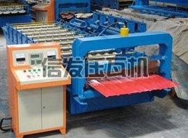 热销910单板机 全自动压瓦机 屋脊瓦设备加工