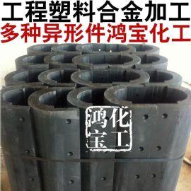 MGE滑块工程塑料合金鸿宝专供