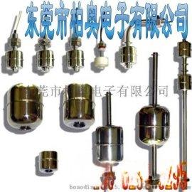 东莞柏奥电子供应塑料浮球开关、液位开关、水位开关等多种规格 可定制