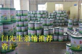 临沂红丹防锈漆厂家 联迪牌防锈漆多少钱一桶