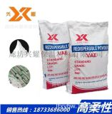 厂家生产 室外腻子抹面胶粉 聚苯颗粒专用胶粉 通用速溶胶粉 可再分散性乳胶粉生产厂质量优