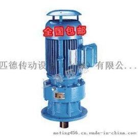 XLD2摆线针轮减速机XLD立式摆线