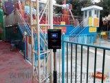 公园一卡通收费管理系统,水上乐园会员收费系统