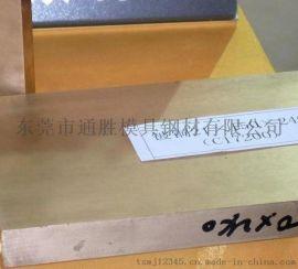 现货供应日本三宝铍铜C17530