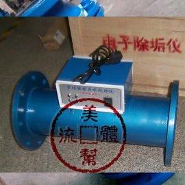 激光电子水处理器器DN65