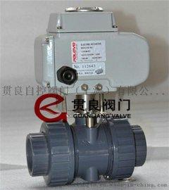 阀门厂家直销电动UPVC球阀、UPVC球阀、UPVC电动球阀、塑料球阀