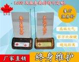 河南郑州、洛阳餐厅呼叫器、茶楼呼叫器、咖啡呼叫器
