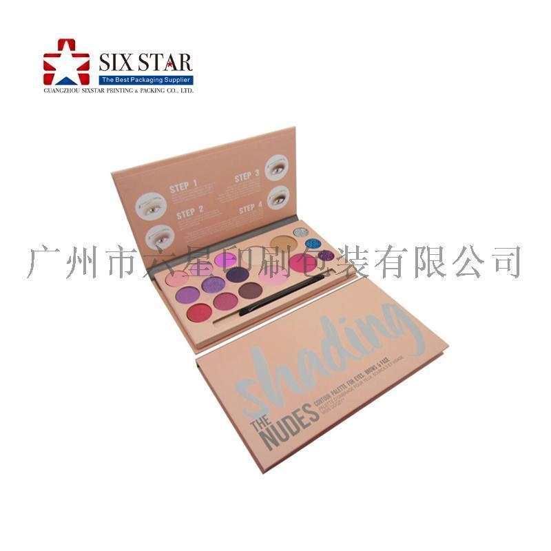 热销定制眼影包装盒彩妆美妆包装盒化妆品盒