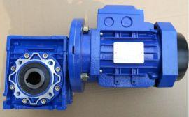 NMRV30减速机 NMRV30蜗轮蜗杆减速机