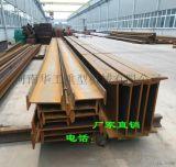 QU70起重機鋼軌 國標軌道 材質U71Mn 腰厚28 軌道配件壓板 夾板 螺栓