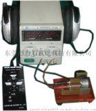 马达TRC超小型噪音计
