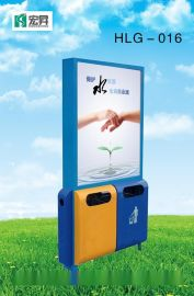 太阳能垃圾箱专业的生产厂家**宿迁宏昇