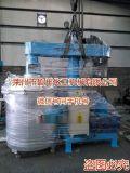 山东供应真瓷胶搅拌机,提供技术一站式服务