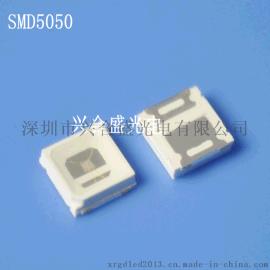 1W LED红外贴片5050发射管波长850NM