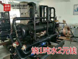 临沂金山新能源空气能 水源热泵 地源热泵 污水源热泵 浴暖设备