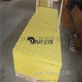 彩色聚乙烯可回收铺路垫板,高性能环保铺路板