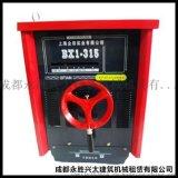 對外出租315#400#電焊機/點焊機/發點豎焊機/發電機