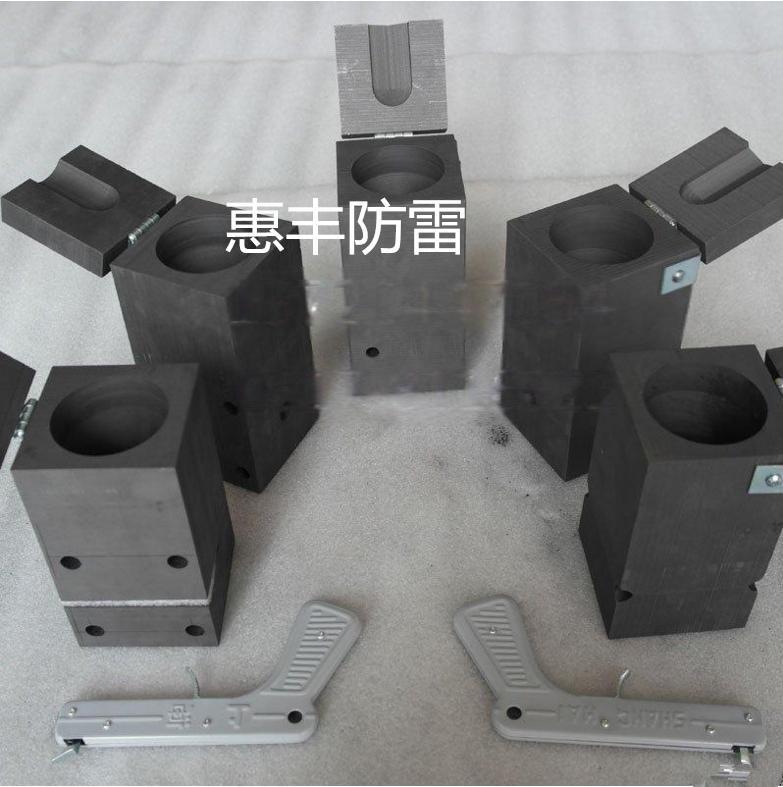 放熱焊接焊粉 惠豐放熱焊粉使用省時省力