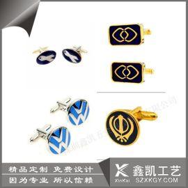 钻石袖扣 镶钻袖扣 宝石袖扣 玛瑙袖扣 铜制袖扣 钢制袖扣