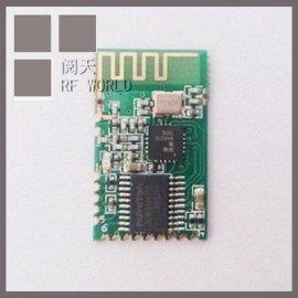 低功耗小体积2.4G透传模块PCB天线(WM24TR-S03A))