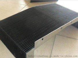 机床直线导轨防护罩 机械消音风琴护罩(生产厂家)