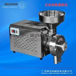 3KW功率超细不锈钢五谷杂粮磨粉机商用磨面机粉碎机