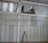 生產民和輕質隔牆板_訂購民和輕質隔牆板