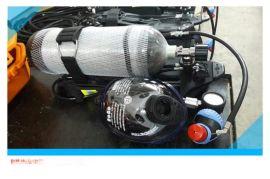 现货 山东天盾正压式空气呼吸器 正压式空气呼吸器价格 正压式空气呼吸器厂家
