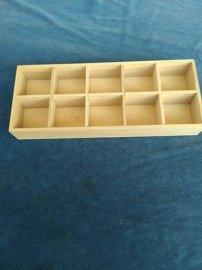 精美木质托盘 厂家直销水果托盘 量大从优 多格木质收纳盒